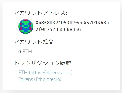ethscam1.jpg