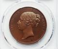 ヴィクトリア ペニー銅貨 1839年PR65