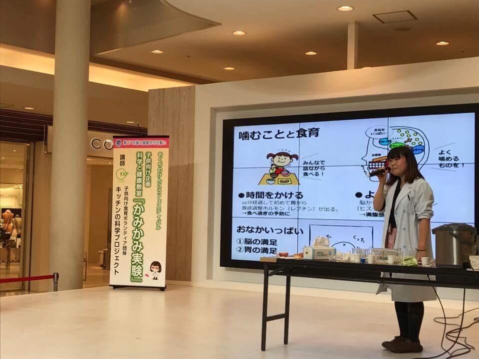 fc2blog_20170803221822c03.jpg