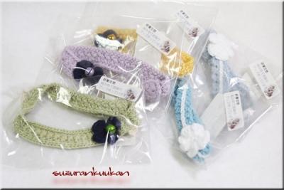 にゃんにゃんBOX用 花付き編み首輪とスタークロッシェ柄花付き編み首輪