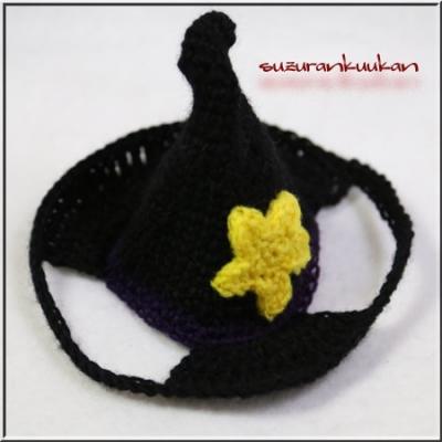 ハロウィン帽子<黒×紫紺>星付き