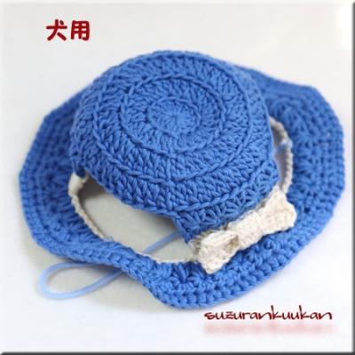 頭周り29cm カンカン帽2 ブルー