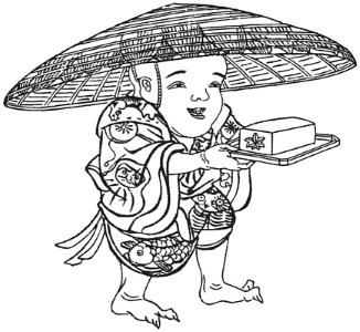 MasayoshiTofu-Kozo.jpg