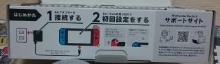 DSC_2008.jpg