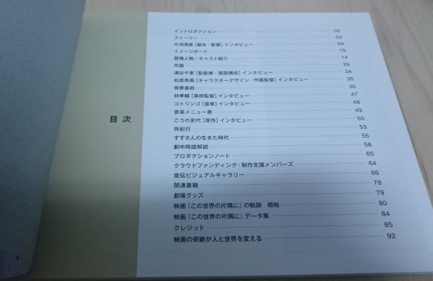 DSC_2182.jpg