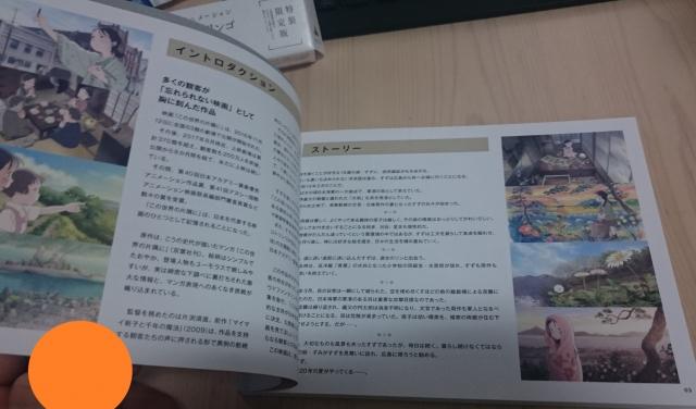 DSC_2183.jpg