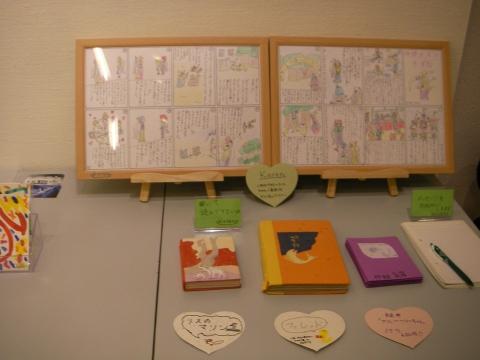 Art De Fukko Vol.9・展示の様子2
