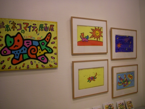 Art De Fukko Vol.9・展示の様子8