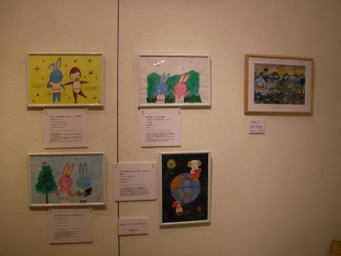 Art De Fukko Vol.9・展示の様子11