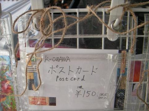 本郷台駅前祭り2017(2日)-3