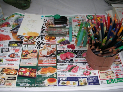 本郷台駅前祭り2017(3日)-4