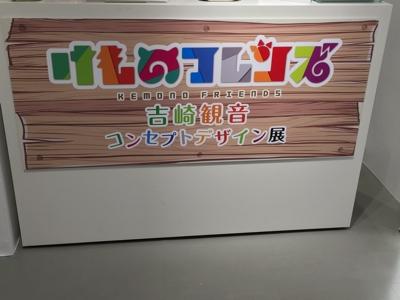 2017_08_27_002.jpg