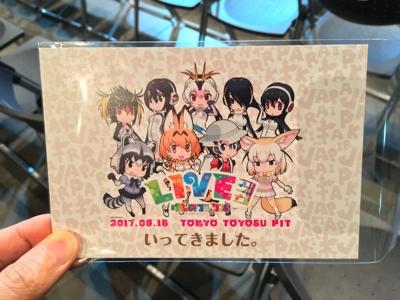 2017_09_16_008.jpg