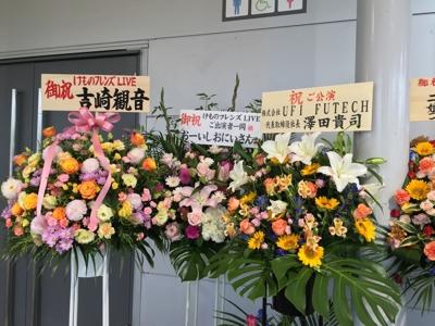 2017_09_16_010.jpg