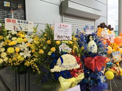 2017_09_16_011.jpg