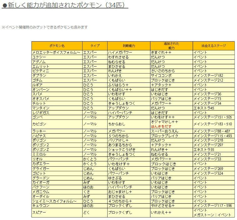 image_9920.jpg