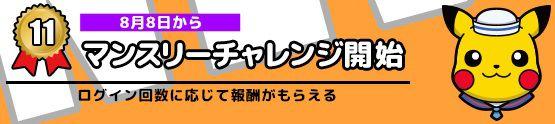 image_9921.jpg