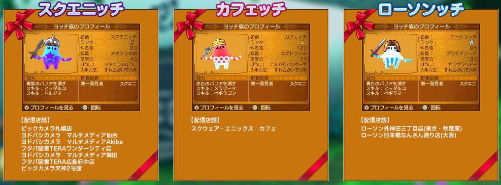 image_9929.jpg