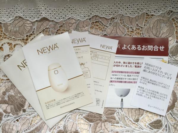 NEWA_7089.jpg