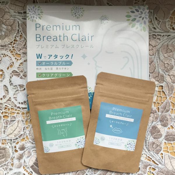breathclair_0012.jpg