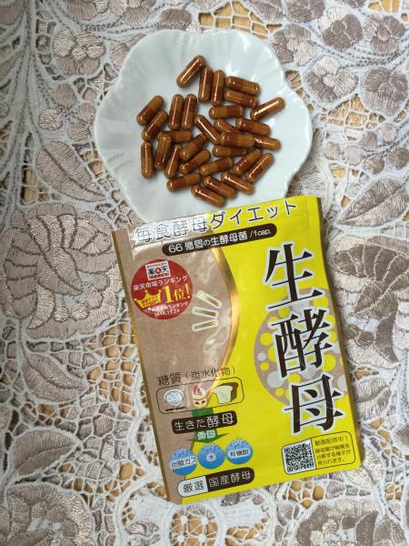 namakobo_0020.jpg
