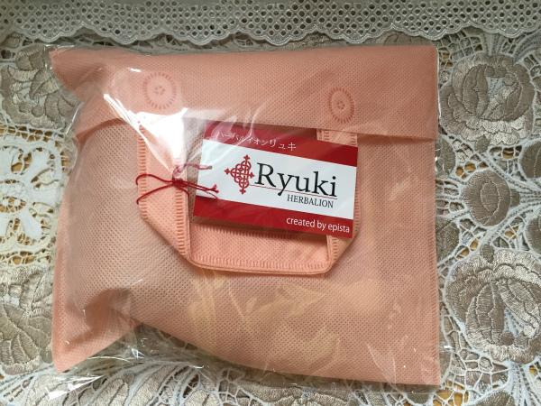ryuki_0036.jpg