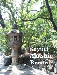 愛知県名古屋 熱田神宮にて アカシックレコードリーダーさゆり