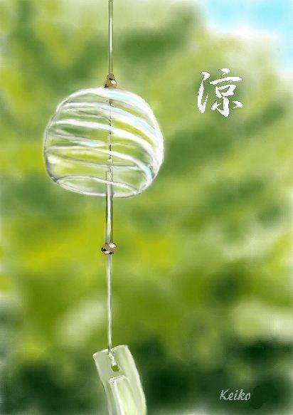 wind-bell.jpg
