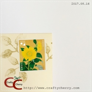 20170816_sunflower_stamp.jpeg