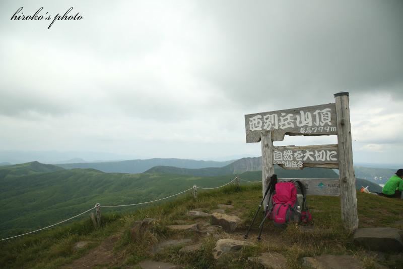 089 西別岳頂上から0001署名入りedited