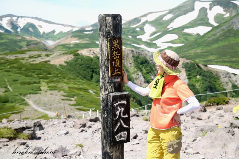 506 黒岳頂上から0001署名入りedited