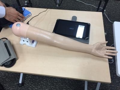 血圧計セッティング