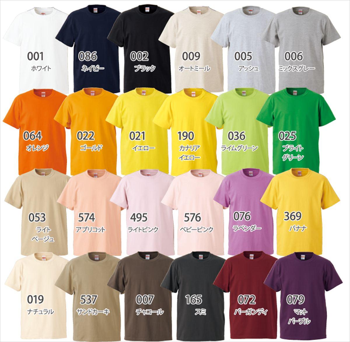 カレントブルーオリジナルTシャツ (3)