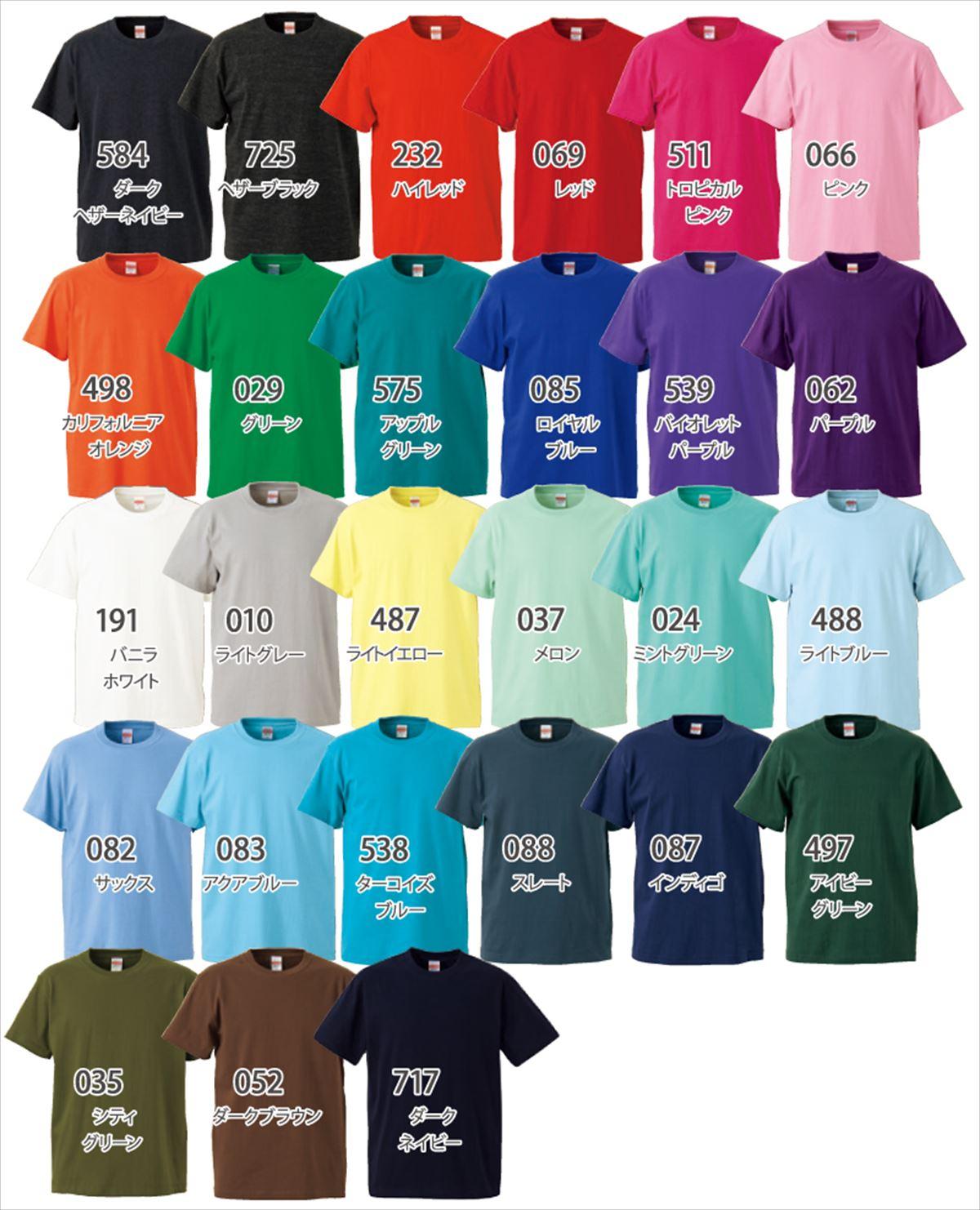 カレントブルーオリジナルTシャツ (4)