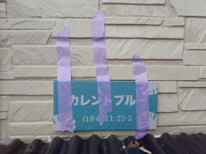 単管パイプ造作DIY (13)