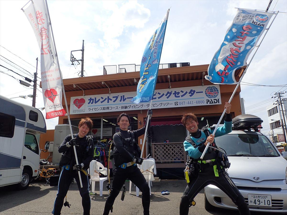 白井ダイビングスクール (21)