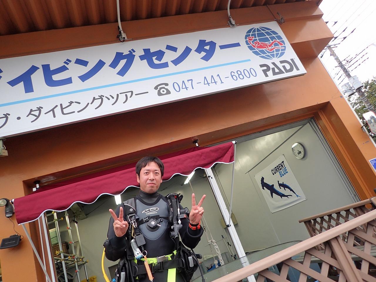 白井ダイビング (1)
