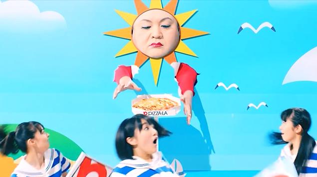 ピザーラCMよくばりクォーター「サンサンダンス」編03