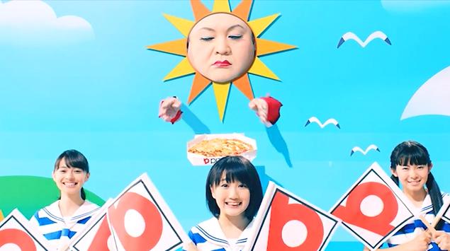 ピザーラCMよくばりクォーター「サンサンダンス」編02