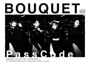 BOUQUET vol12