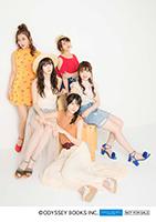 ℃-uteラスト写真集「Brilliant - 光り輝く」特典生写真ハロショ