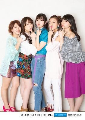 ℃-uteラスト写真集「Brilliant - 光り輝く」特典生写真e-lineup