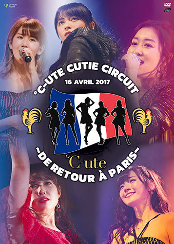 ℃-ute Cutie Circuit ~De retour à Paris~ジャケット写真