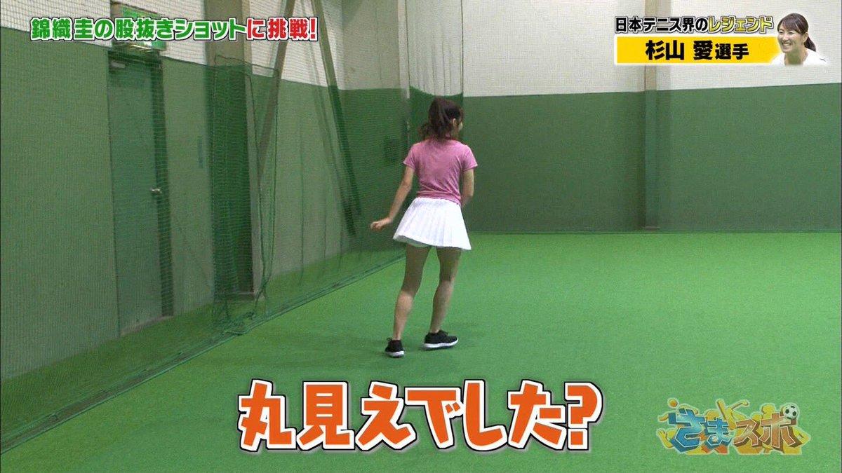 さまスポ20170826鈴木愛理02