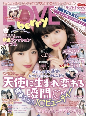LOVE berry vol9