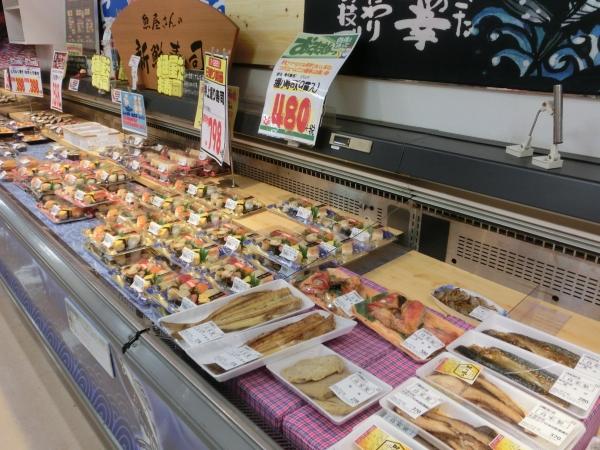 地階鮮魚寿司