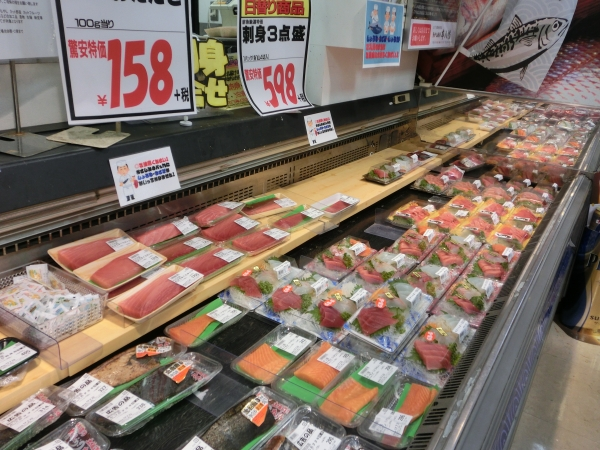 地階鮮魚お刺身