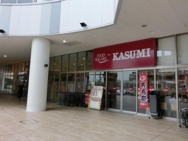 カスミ八潮駅前店外観
