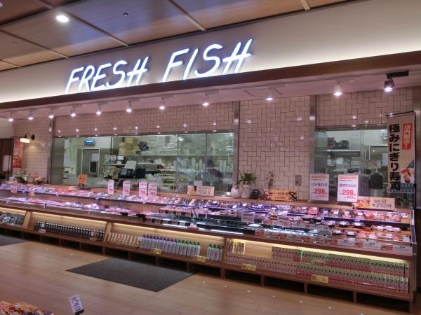 鮮魚対面販売