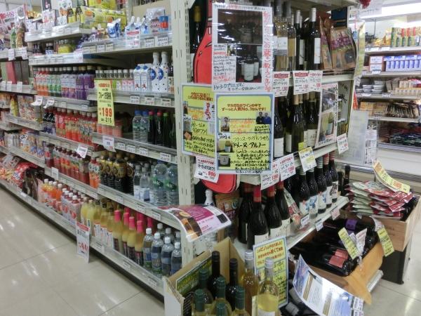 ワイン売場手書きPOP